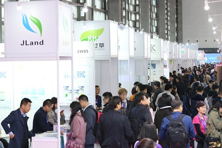 PCHi opens its doors in Shanghai
