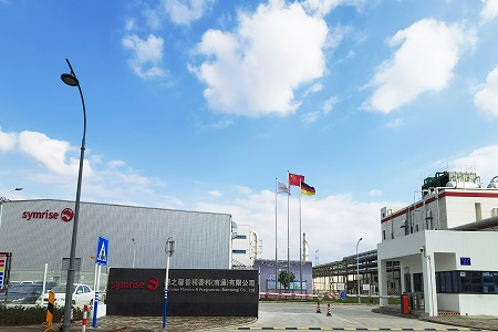 New production site opens in China