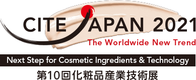Cosmetic Ingredients & Technology Exhibition Japan (CITE JAPAN)